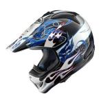 Arai VX Pro3 | Off Road Full Face MX Helmet